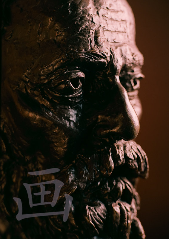 Mask of Rabindranath Tagore by Sir Jacob Epstein.