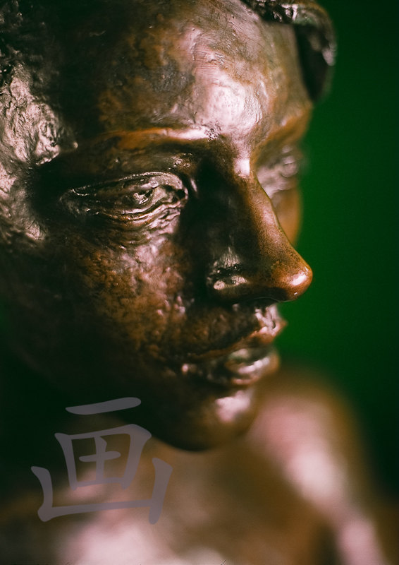 Bust of Meum Stewart by Sir Jacob Epstein. Courtesy of the Garman-Ryan Collection, New Art Gallery, Walsall